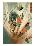 Masakiyo Blown Up by a Land Mine at Kawanakajima, C.1848 Giclee Print by Utagawa Kuniyoshi