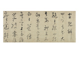 Freehand Copy of Zhang Xu's Writing of the Stone Record (Ink on Silk) Giclee Print by Dong Qichang