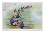 Spring Scything, 1974 (Colour Litho) Giclee Print by  Chinese
