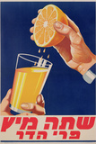Poster with a Glass of Orange Juice, C.1947 (Colour Litho) Premium Giclee Print by  Israeli