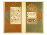 Opening Double Page Spread from an 18th Century Moorish Koran (Colour Litho) Giclee Print by  Islamic