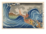 Boat and Waves (Colour Woodblock Print) Premium Giclee Print by  Japanese