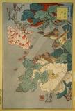 Jushimai-Birds and Paeony Prints by  Sugakudo
