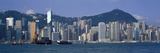 Hong Kong China Photographic Print by  Panoramic Images