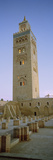Low Angle View of a Minaret, Koutoubia Mosque, Marrakech, Morocco Photographic Print by  Panoramic Images