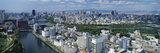 Neya River Osaka Japan Photographic Print by  Panoramic Images