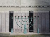 Holocaust Memorial at Stockholm Synagogue, Stockholm, Sweden Photographic Print by  Panoramic Images