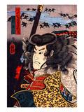 Hara Hayato No Sho Holding a Spear Giclee Print by Kuniyoshi Utagawa
