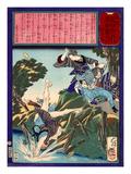 Ukiyo-E Newspaper: a Chiropractor Ai Matsumoto Drove Back a Pervert by Jujutsu Giclee Print by Yoshitoshi Tsukioka