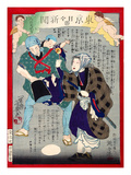 Ukiyo-E Newspaper: a Candy Pedlar Couple Were Detected to Be Moonlight Burglar Giclee Print by Yoshiiku Ochiai