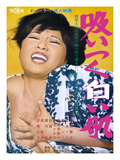 Japanese Movie Poster - White Flash Giclee Print