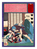 Ukiyo-E Newspaper: a Dumped Husband Killed His Wife Giclee Print by Yoshitoshi Tsukioka