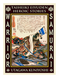 Samurai Akechi Mitsuchika Giclee Print by Kuniyoshi Utagawa