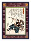 Samurai Sugenoya Sannojo Masatoshi Giclee Print by Kuniyoshi Utagawa