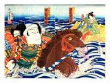Kabuki Actor Nakamura Shikan as Sano Genzaemon in Noh Play Giclee Print by Yoshiiku Ochiai