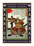 Samurai Minamoto Yoshimoto Giclee Print by Kuniyoshi Utagawa