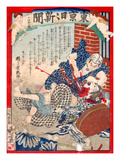 Ukiyo-E Newspaper: Jealous Husband Commit Hara-Kiri after Killed His Wife Giclee Print by Yoshiiku Ochiai