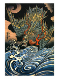 Dragon Giclee Print by Kuniyoshi Utagawa