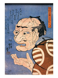 Although He Does Not Look It, He Is Nice Giclee Print by Kuniyoshi Utagawa