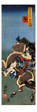 Horse Soga Goro on a Rearing Horse Giclee Print by Kuniyoshi Utagawa