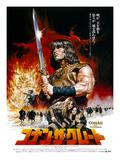 Japanese Movie Poster - Conan the Barbarian Digitálně vytištěná reprodukce