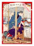 Ukiyo-E Newspaper: a Plasterer Seijuro Stick a Kitchen Knife to Geisha Osaku to Rape Her Giclee Print by Yoshiiku Ochiai