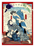 Ukiyo-E Newspaper: a Couple Burglar Tie an Arrestor and Escape in to Water Giclee Print by Yoshiiku Ochiai