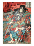 Kumonryu Shishin Giclee Print by Kuniyoshi Utagawa