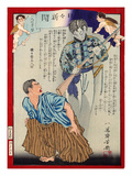 Ukiyo-E Newspaper: Seeing a Vision of a Brother Who Died in a Remote Place Giclee Print by Yoshiiku Ochiai
