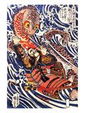 Hanagami Danjo No Jo Arakage Fighting a Giant Salamander Giclee Print by Kuniyoshi Utagawa