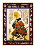 Samurai Isono Kazumasa Giclee Print by Kuniyoshi Utagawa