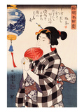 Woman with Fan Giclee Print by Kuniyoshi Utagawa