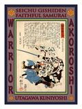 Samurai Uramatsu Handayui Takanao Giclee Print by Kuniyoshi Utagawa