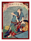 Ukiyo-E Newspaper: a Taiko Drummer Itaro Committed Suicide after Injured a Geisha Kashiku Giclee Print by Yoshiiku Ochiai