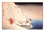 Nichiren Going into Exile on the Island of Sado Giclee Print by Kuniyoshi Utagawa