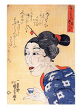 Even Thought She Looks Old She Is Young Giclee Print by Kuniyoshi Utagawa