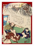 Ukiyo-E Newspaper: Toyotaro Umemura Caught a Raccoon That Disguised as a Monster Giclee Print by Yoshiiku Ochiai