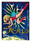 Japanese Movie Poster - Barbarella Giclée-Druck