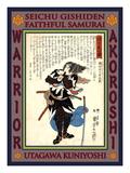 Samurai Ushioda Masanojo Takanori Giclee Print by Kuniyoshi Utagawa