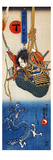Koga Saburo Suspendeding a Basket Watching a Dragon Giclee Print by Kuniyoshi Utagawa