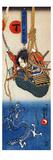 Koga Saburo Suspendeding a Basket Watching a Dragon Giclee Print by Kuniyoshi Utagawa