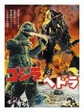 Japanese Movie Poster - Godzilla Vs. the Smog Monster Giclée-tryk