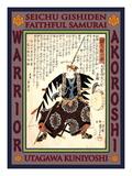 Samurai Oboshi Yuranosuke Yoshio Giclee Print by Kuniyoshi Utagawa