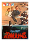 Japanese Movie Poster - Ice Station Zebra Reproduction procédé giclée