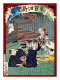 Ukiyo-E Newspaper: Lovesick of 87 Years Old Foster Mother at Noodle Shop Giclee Print by Yoshiiku Ochiai