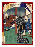 Ukiyo-E Newspaper: Onaka Poisoned Her Husband after Having an Affaire with His Employee Giclee Print by Yoshiiku Ochiai
