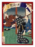 Ukiyo-E Newspaper: Onaka Poisoned Her Husband after Having an Affaire with His Employee Giclee Print by Yoshiiku Ochiai