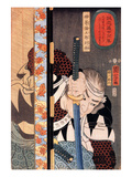 Kansaki Yagoro Noriyasu Seen Behind a Transparent Screen Giclee Print by Kuniyoshi Utagawa