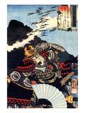 Homing Geese at the Northern Capital Giclee Print by Kuniyoshi Utagawa