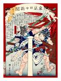 Ukiyo-E Newspaper: Two Ozeki Sumo Wrestlers Put Out Fire at a Tournament Giclee Print by Yoshiiku Ochiai
